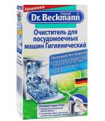 Dr. Beckmann очиститель для посудомоечных машин гигиенический, 75 гр (32816)
