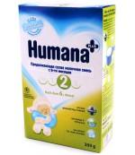Humana сухая молочная смесь, #2, с 6-12 месяцев, 300г (82175) (77836)