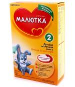Малютка сухая молочная смесь, #2, 6-12 месяцев 350гр (06078)