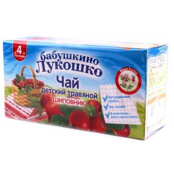 Бабушкино Лукошко детский чай, шиповник, c 4 месяцев, 20шт (05460)