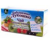 Бабушкино Лукошко детский травяной чай (яблоко,малина,черная смородина) 6 месяцев 20шт 05408