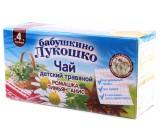 Бабушкино Лукошко детский травяной чай (ромашка,тимьян,анис) 4 месяцев 20 шт 05347
