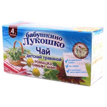 Бабушкино Лукошко детский чай ромашка, тимьян и анис, c 4 месяцев, 20шт (05347)