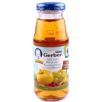 Gerber сок яблоко, виноград, шиповник с 6 месяцев 175мл (04760)