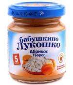 Бабушкино Лукошко пюре творог  (абрикос) 5 месяцев 100гр (07761)