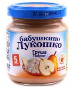 Бабушкино Лукошко пюре творог (груша) 5 месяцев 100гр (07785)