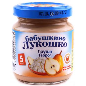 Бабушкино Лукошко пюре, творог, груша, с 5 месяцев, 100гр (07785)