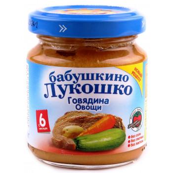 Бабушкино Лукошко пюре, говядина, овощи, с 6 месяцев, 100гр (02315)