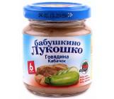 Бабушкино Лукошко пюре, говядина, кабачок, с 6 месяцев, 100гр (00069)