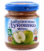 Бабушкино Лукошко пюре фруктовое, яблоко, с 3,5 месяцев, 100гр (04012)