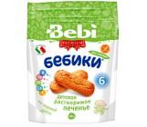 Bebi Бебики детское печенье, без глютена 170г (33992)