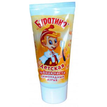 Весна детская зубная паста Буратино, Лимонадный взрыв, от 2-6 лет, 75гр (80954)