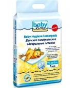 Babyline одноразовые гигиенические пеленки для детей, 90х60 см,10 шт (05911)