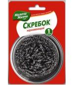 Мелочи жизни скребок кухонный (нержавеющий) 1 шт (00153)