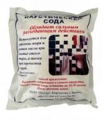 Frei каустическая сода, 850гр (78560)
