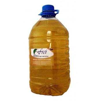 Frei средство для мытья посуды, яблоко, 5Л (60316)