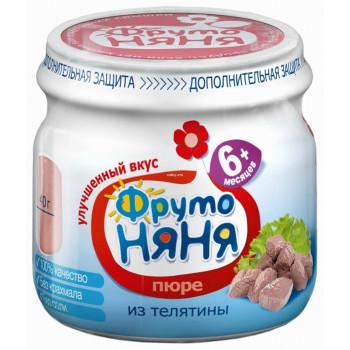 Фруто Няня пюре мясное, из телятины, c 6 месяцев, 80гр (04495)