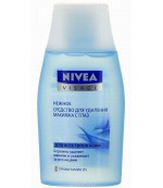 Nivea лосьон для снятия макияжа с глаз 125мл (92281)
