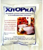 Frei Хлорка порошок для чистки и отбеливания 450 гр (60033)