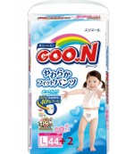 Goon #4 L трусики для девочек, 9-14 кг, 44+2шт (51390)