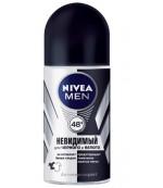Nivea Men ролик дезодорант-антиперспирант (невидимый для черного и белого) 50 мл (36131)