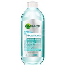 Garnier skin naturals мицеллярная вода 400 мл (95194)