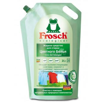 Frosch жидкое средство для стирки цветного белья, 2Л (13416)