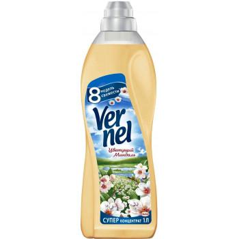 Vernel концентрат для белья, цветущий миндаль, 910мл (88967)